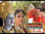Wallpapers Backgrounds - Sri Rama Rajyam