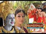 Wallpapers Backgrounds - Sri Rama Rajyam
