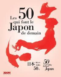 siege auto jusqu タ quel age zoom japon supplément du numéro 28 by editions ilyfunet issuu