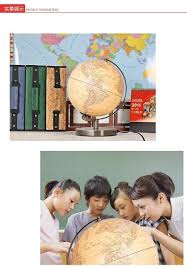 World Map Desk by 25cm Antique 3d Relief Earth Globe Table Lamp Student Kids