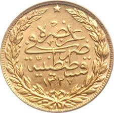 Ottoman Empire Gold Coins 100 Kurus Mehmed V Reshat Right Of Toughra Ottoman Empire