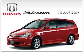 honda car manual honda 2001 2004 tis repair service manual honda