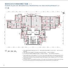 Floor Plan Search