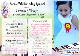 Meaning Of Invitation Card Seven Songs Aira U0027s 7th Birthday Special Aira U0027s Story