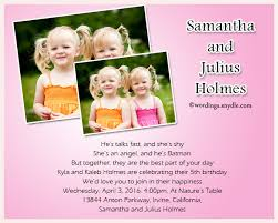 twin birthday party invitation wording wordings and messages