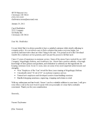 cover letter customer service cover letter writing service