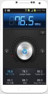 android fm radio radio fm offline 2017 for android