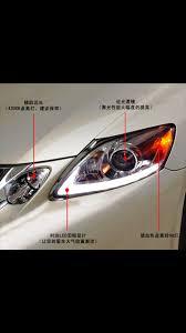 lexus gs430 headlight washer aftermarket headlights clublexus lexus forum discussion