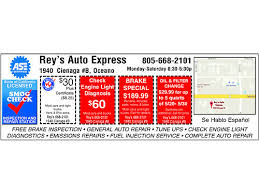 Brake And Light Inspection Price Search Photo Ad And Easy Ad For Cars Pets And More At Great Prices