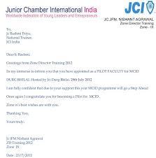 invitation letter for training party invitations ideas invitation