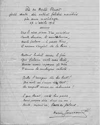 poeme sur le mariage paul ruat 1862 1938