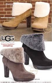 importfan rakuten global market boots of ugg of 1003614 ugg
