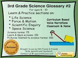 Motion Worksheets 3rd Grade Science Glossary 2 Ipad App Learn And Practice