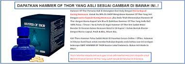 hammer of thor asli distributor hammer of thor asli terpercaya ampuh