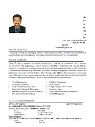 Qa Qc Resume Sample by Travel Form 53 Free Templates In Pdf Word Excel Download Resume