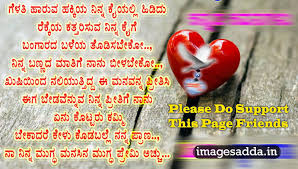 wedding quotes kannada imagesadda in telugu images kannada images malayalam quotes