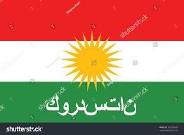 Flag People Very Big Size Kurdistan People Republic Stock Illustration