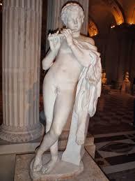 roma the eternal city is rama the universal deity greek vs