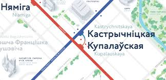 Moscow Metro Map by Metro Map