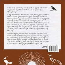 biography of mahatma gandhi summary my gandhi story