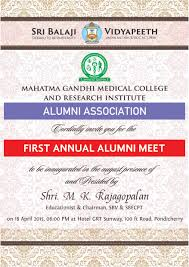 Alumni Meet Invitation Card Invitation To The First Annual Alumni Meet 2015