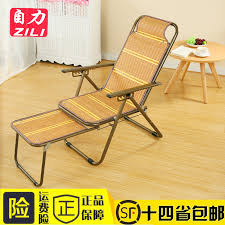 buy summer siesta recliner chair folding chairs bamboo chair