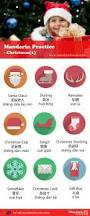 best 25 christmas in china ideas on pinterest christmas button