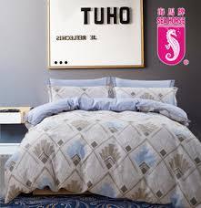 Seahorse Bed Frame Sea Hktvmall Shopping