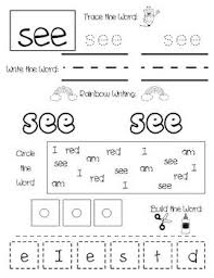 Room Dolch Word Games - 91 best class room stuff images on pinterest class room