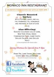 join the monaco inn for thanksgiving