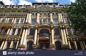 hotel kiev ukraine stock photo royalty free image 148135355 alamy