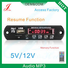 mp3 home theater china mp3 decoder chip china mp3 decoder chip manufacturers and