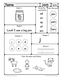 am word family worksheets for kindergarten word family phonics