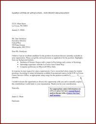 Sample Resume For Bank Job by Uncategorized Sample Resume Warehouse Supervisor Latest Style Of