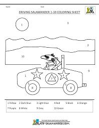 Multiplication Coloring Worksheets Kindergarten Math Coloring Worksheets Photocito