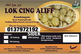 cing cuisine aliff lok cing nama je lok cing tp sep2 kite panggil sate