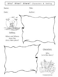 book reports worksheets u2013 education resources