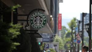 what is starbucks slogan reference