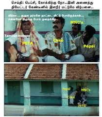 Coke Memes - ban coke archives tamilan memes