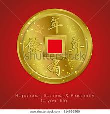 new year gold coins happy new year gold coin stock vector 214596505