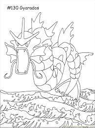 gyarados coloring free pokemon coloring pages