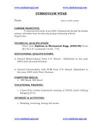 cv format for freshers bcom pdf reader mca fresher resume templatemat in word cv free download doc format