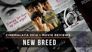 movie reviews all 10 cinemalaya u0027new breed u0027 2014 films