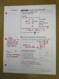 preaice math 2 geometry honors wraynation weblog page 8