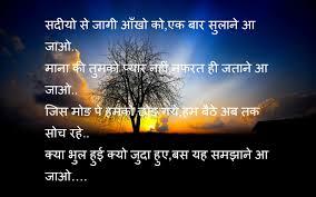 punjabi love letter for girlfriend in punjabi images hi images shayari hindi romantic love shayari for