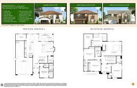 citrus lane floor plans u0026 model home gallery