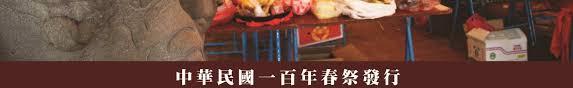 騅iers cuisine 100annual pdf