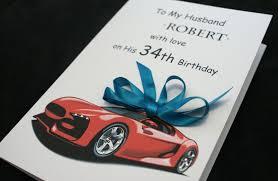 a5 handmade personalised car birthday card boyfriend