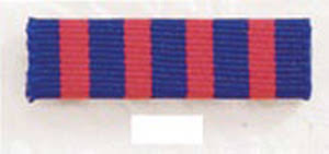 cloth ribbon cloth ribbon prc 43 premier emblem prc 43 s