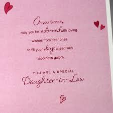 daughter in law birthday clip art 44